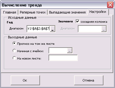 3 443.png (10 Кб.)
